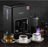 Petrus/柏翠 PE3100BL咖啡機家用全自動美式滴漏智慧一體機煮咖啡 伊韓時尚