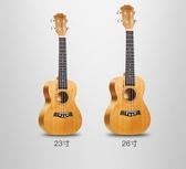 單板尤克里里初學者學生成人女男兒童烏克麗麗入門小吉他LX春季新品
