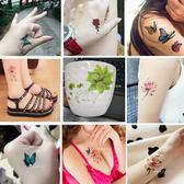 一份40張紋身貼男女防水持久仿真蝴蝶花性感身體彩繪韓國刺青貼紙【父親節禮物】