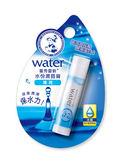 護唇膏曼秀雷敦水份潤唇膏-薄荷 3.5g MENTHOLATUM【艾保康】