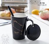 大容量辦公室創意星座情侶黑色陶瓷馬克杯 SJ1381『時尚玩家』