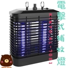 耐嘉 KINYO 電擊式捕蚊燈 KL-7081 捕蚊燈 捕滅蚊蟲