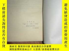 二手書博民逛書店英文版:WEAK罕見CONVERGENCE OF MEASURE
