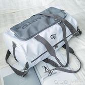 健身包女運動包男干濕分離訓練包背包大容量手提行李袋旅行包  深藏blue