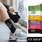 OT SHOP[現貨]襪子 螺紋中筒襪 運動襪 精梳棉 英文字母刺繡 百搭休閒潮流 黑/白/桃紅/黃/綠/紫 M1082