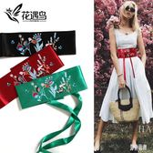 復古民族風日系刺繡寬腰帶女裝飾襯衫連身裙子綢緞腰封綁帶紅黑色 DN21033『男神港灣』
