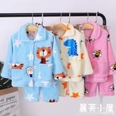 秋冬季兒童睡衣加厚款珊瑚絨男童女童男孩大童寶寶法蘭絨春秋套裝