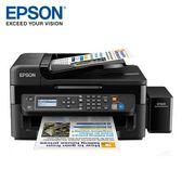 EPSON L565 高速網路WiFi傳真七合一連續供墨印表機【全品牌送蛋黃哥無線充電板】