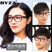 新款男女抗疲勞防輻射眼鏡防藍光電腦游戲平光護目鏡近視鏡框 全館免運