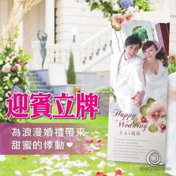 【ARDENNES】婚禮佈置系列 迎賓立牌/婚禮立牌 含鐵腳架 WJ011