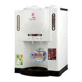 晶工溫熱全自動開飲機JD-3601