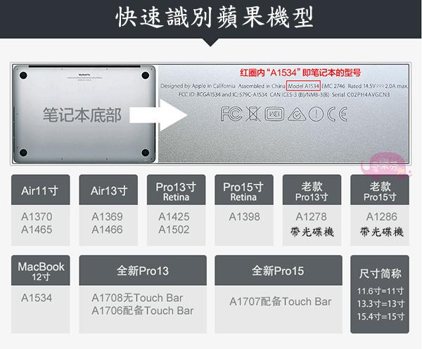 Apple MacBook Pro Retina 13 15吋 奶油色保護殼 糖果色筆電殼 硬式電腦殼 保護套 筆電防刮花外殼