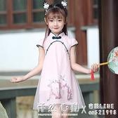 女童旗袍夏裝兒童古裝改良漢服襦裙唐裝中版風小女孩薄款夏洋装 怦然心動