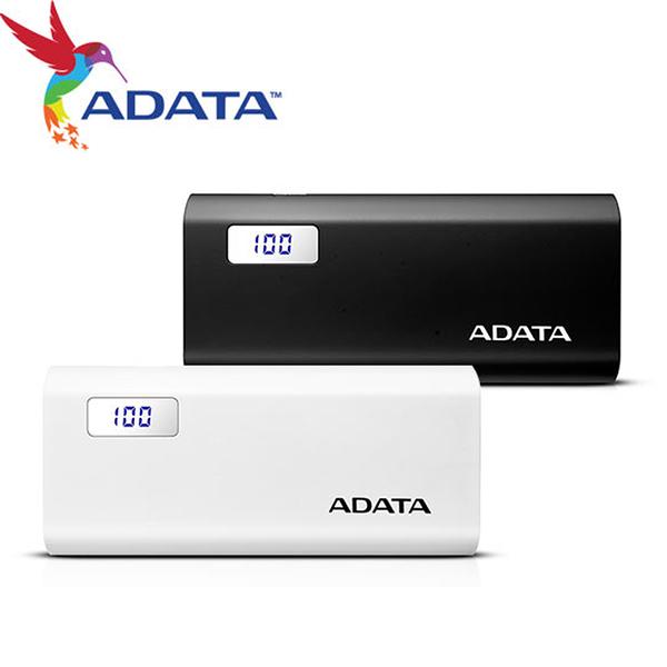 ADATA 威剛 P12500D 行動電源 共2.1A輸出 電芯容量 12500mAh