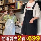 任選2件699背帶裙韓版減齡寬鬆顯瘦牛仔背帶裙【08G-M1480】