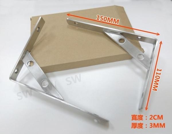 AC004不銹鋼 6 L型支撐架(可拆) 隔板托架 三角架擱板架 固定三角架 層板支架 固定架1支