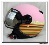 【瑞獅 ZEUS ZS 210C  DD51 消光粉紅 飛行帽 安全帽 W飛行鏡 抗UV】內襯全可拆、免運費