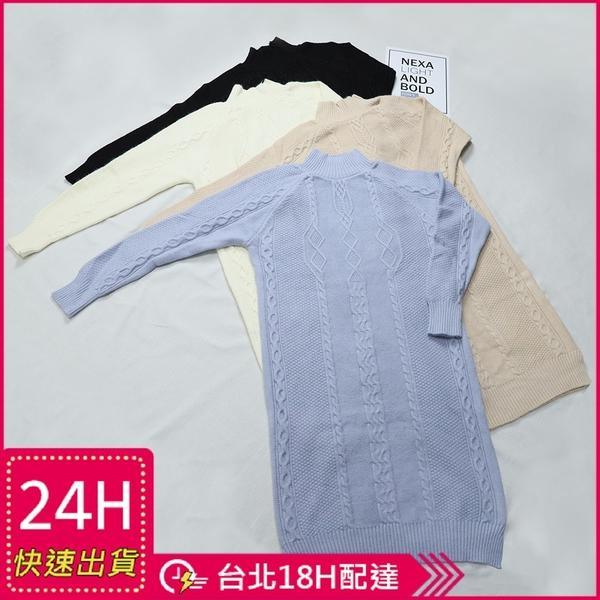 梨卡★現貨 - 顯瘦中長版純色保暖針織衫針織連身裙連身短裙DR041