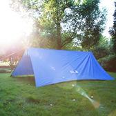 【雙11折300】遮陽天幕沙灘帳多人遮陽棚防曬防雨天幕帳篷