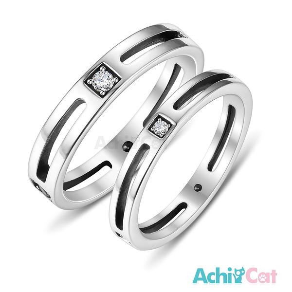 AchiCat 情侶戒指 925純銀戒指 一見傾心 *單個價格* AS8012