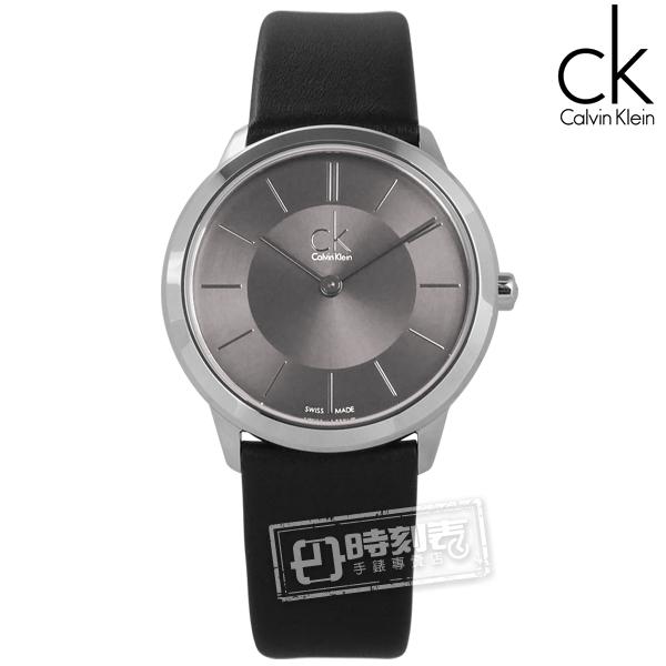 CK / K3M221C4 / 時尚曼哈頓簡約風皮革腕錶 灰x黑 34mm