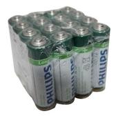 PHILIPS 飛利浦 碳鋅3號電池16入 熱縮 (AA)
