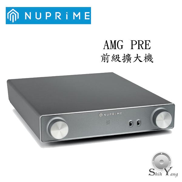 NuPrime AMG PRE AMG PRA 前級擴大機【公司貨保固+免運】