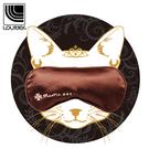 Lourdes新款貓咪溫熱美容滋潤眼罩(...
