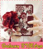 【萌萌噠】三星 Galaxy S7 / S7Edge 韓國甜美清新款 太陽花側翻皮套 磁扣 大紅花吊飾 手機殼 手機套