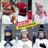 帽子女冬天季正韓潮百搭針織騎車防風保暖秋冬季加絨毛線帽套裝女