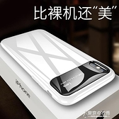 iphoneXsMax手機殼蘋果XiPhoneXsMax玻璃iPhoneX男女款XsMax  【快速出貨】