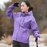 大尺碼沖鋒衣 薄款風衣透氣防風防水外套四季大碼登山服 QQ11060『MG大尺碼』