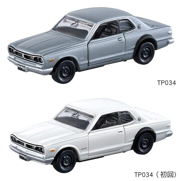 TOMICA PREMIUM 034 日產SKYLINE GT-R KPGC10+初回(2台一起賣)_TM14939+TM15834