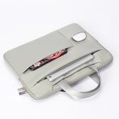 筆電包 蘋果華碩13筆記本電腦15.6寸手提包公文macbook