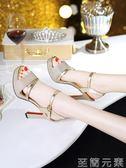 夏季涼鞋仙女的鞋復古魚嘴高跟涼鞋   至簡元素