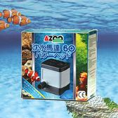 AZOO 新沈水馬達 60