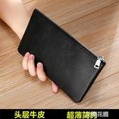 頭層牛皮手機包超薄長款大容量錢包男女拉錬包簡約錢夾手拿包『艾麗花園』