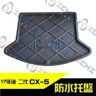 【一吉】17年後 新款 CX5 防水托盤 /EVA材質/ cx5防水托盤 cx5 防水托盤 cx-5 防水托盤 後車廂墊 車廂墊