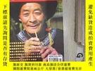 二手書博民逛書店民族音樂罕見2015 5Y261116