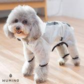 狗狗 雨衣 狗雨衣 寵物雨衣 四腳 防水 梅雨季 雨天 遛狗 外出 中小型犬 寵物用品 『無名』 N08113