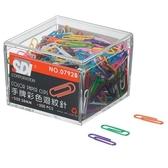 SDI28mm彩色迴紋針500入【愛買】