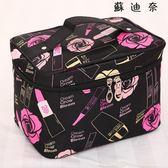 大號旅行大容量少女心化妝包化妝箱