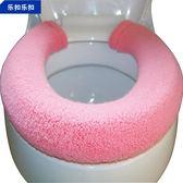樂扣樂扣馬桶墊加厚紐扣坐便套馬桶圈方形UVO型通用家用保暖 薔薇時尚