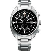 CITIZEN 星辰 光動能計時手錶-41mm CA7040-85E