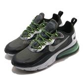 Nike 休閒鞋 Air Max 270 React SE 黑 螢光黃 男鞋 氣墊 厚底【ACS】 CT1647-001