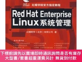 簡體書-十日到貨 R3YY【VIP——Red Hat Enterprise Linux系統管理(含光盤1張)】 97871210...