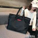短途旅行包女手提簡約行李包大容量旅行袋輕便防水單肩包健身包男 果果輕時尚NMS
