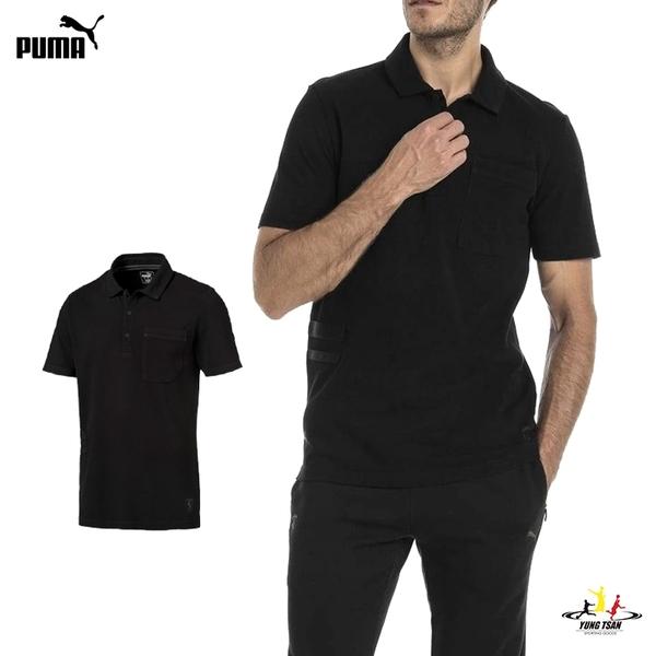 Puma Life 黑 男款 短袖 POLO衫 素色 上衣 運動 法拉利 健身 高爾夫 排汗 棉質 透氣 短袖上衣 57668502