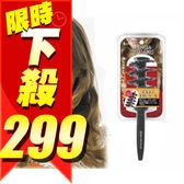 日本Lucky 浪漫螺旋造型捲髮梳 【YES 美妝】