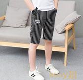 中大童夏裝休閒條紋夏季男童短褲純棉中褲